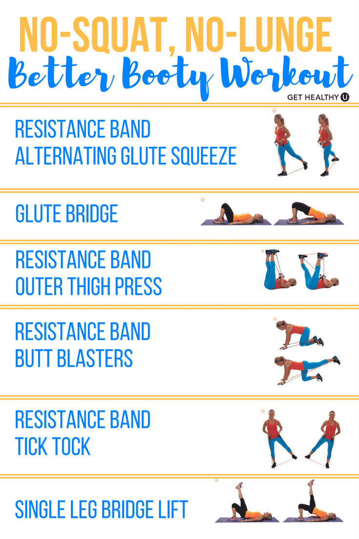 Butt Thigh Exercise